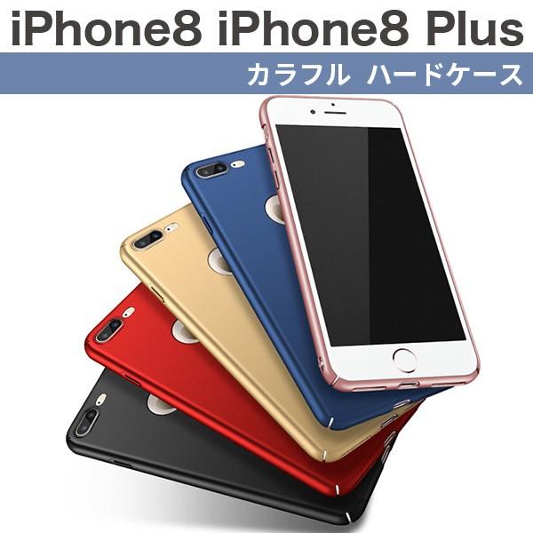 iPhone8 iPhone8 Plus ケース 高品質 カラフル ハ...