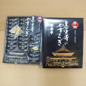 信州善光寺のやすらぎ33枚入|信州長野県のお土産...