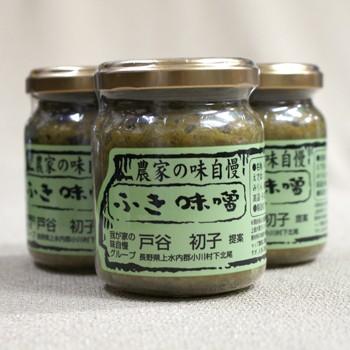 農家の味自慢ふき味噌 信州長野県のお土産(おみ...