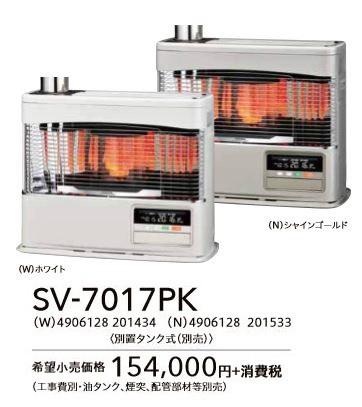 【送料込み】 新発売! コロナ 煙突式輻射 PK...