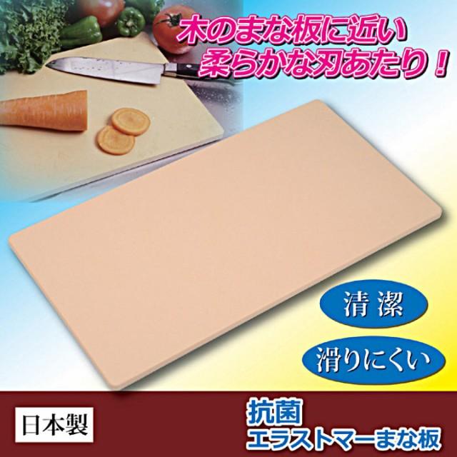 【 ジメっとした台所に】★ 抗菌まな板 ★ 抗菌素...