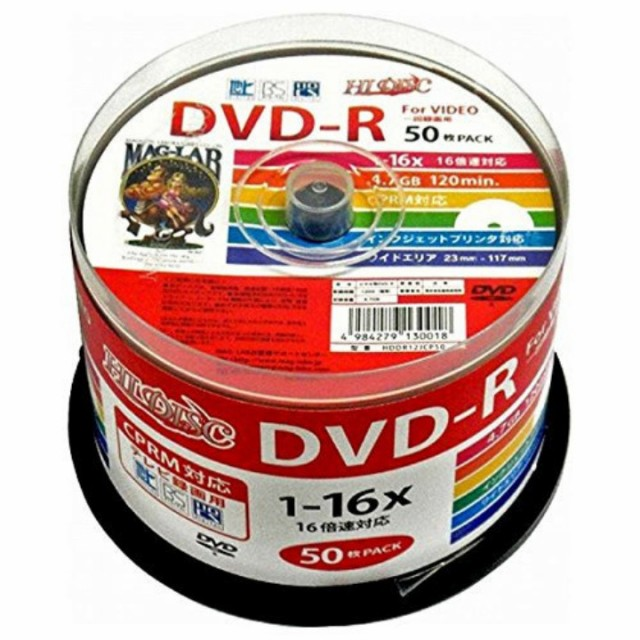 【今だけの格安価格】★ DVD-R 16倍速 50枚【最安...