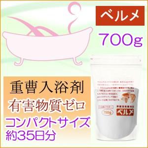 ベルメ700g 入浴&ボディ洗浄剤(界面活性剤ゼロ) 7...