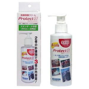 ★「プロテクトS1(皮膚保護クリーム) 180ml」ス...