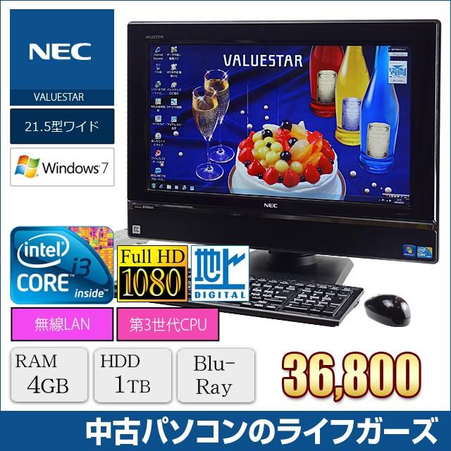 中古PC 液晶一体型PC NEC VW670/W Windows7 Core ...