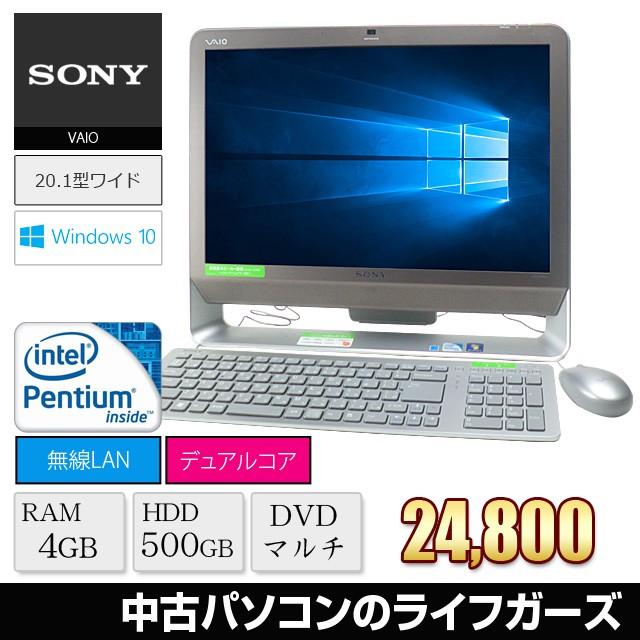 中古PC 液晶一体型PC SONY JS53FB Windows10 Pent...