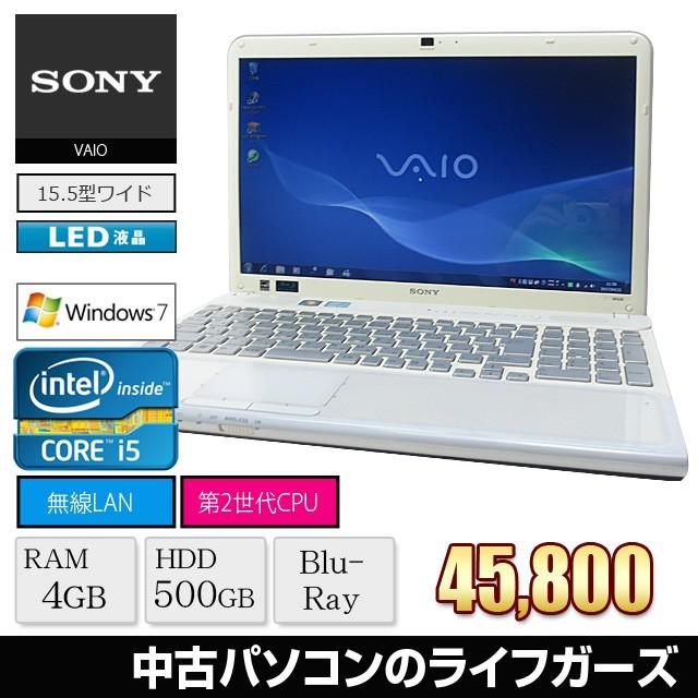 中古パソコン ノート Windows7 SONY VAIO VPCCB19...