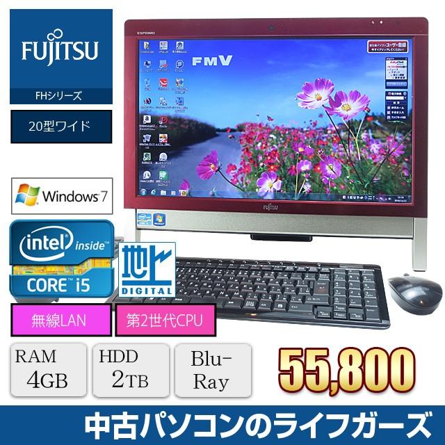 中古PC 液晶一体型PC FUJITSU Windows7 Core i5-2...