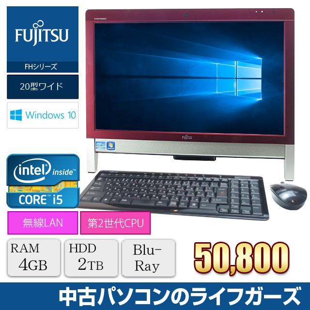 中古PC 液晶一体型PC 富士通 FH56/DD Windows10 C...