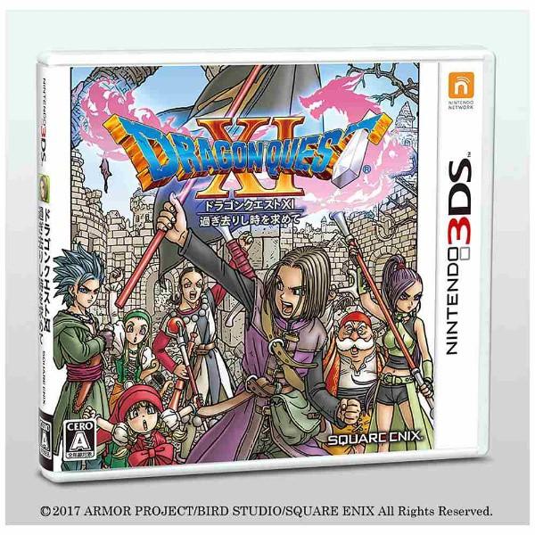 *新品*【3DS】ドラゴンクエストXI 過ぎ去りし時...