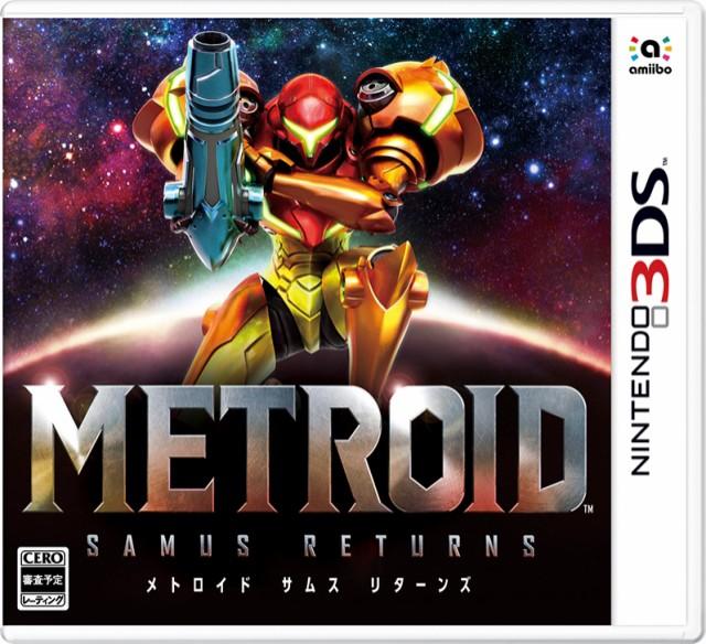 *新品*【3DS】メトロイド サムスリターンズ