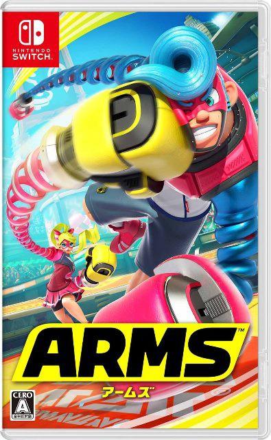 *新品*【Switch】ARMS(アームズ)