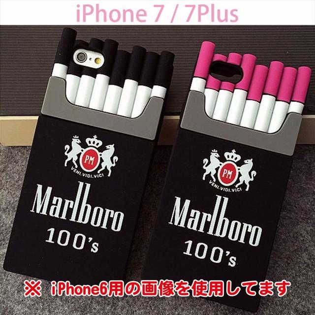 iPhone 7 / 7Plus 用 たばこ型 / シリコンケース...