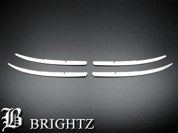 BRIGHTZ クラウン 200 201 202 203 後期 超鏡面ス...