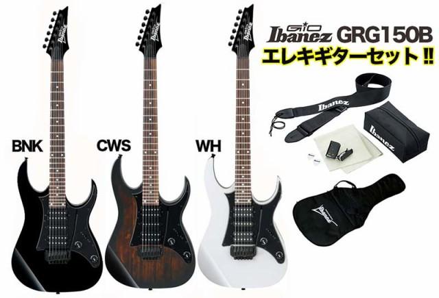Ibanez/エレキギターセット GRG150B【アイバニー...