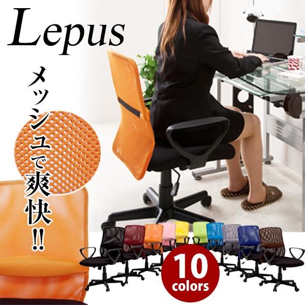 送料無料★激安 オフィスチェアー Lepus -レプス...