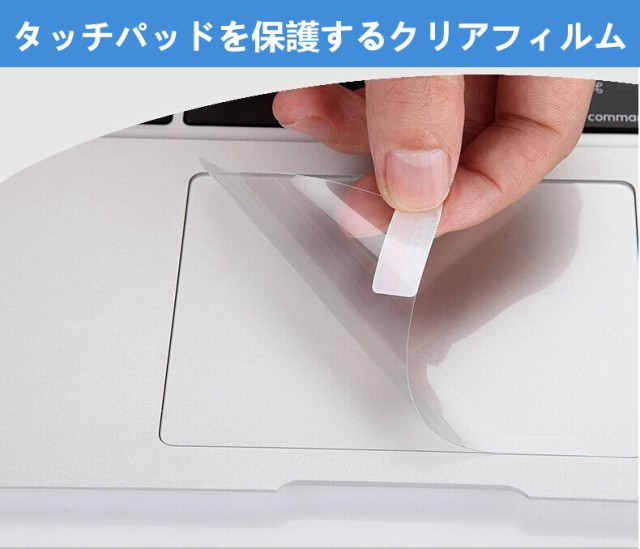 0.1mmApple Macbook pro 15インチ/ Macbook pro r...