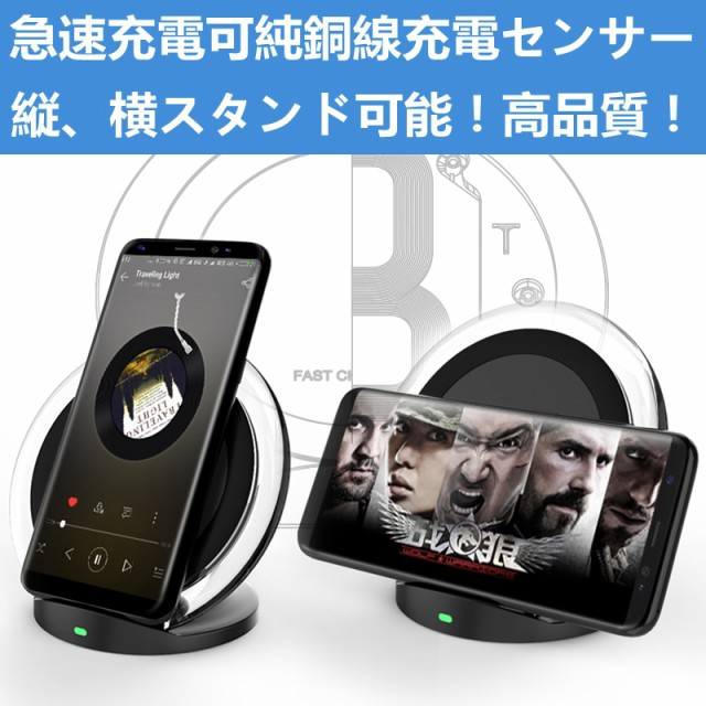 スタンド型iPhone8/Plus/iPhone X/Galaxy S8+/S8/...