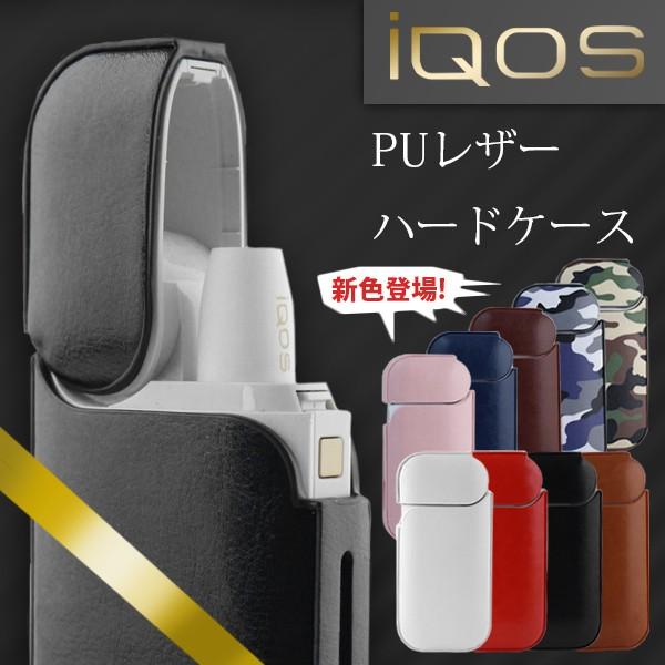 iQOS レザーケース アイコス ケース iqos 革 ケー...