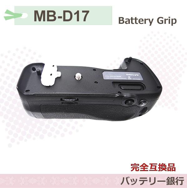 """""""EN-EL15""""対応、単3電池対応 Nikon ニコン デ..."""