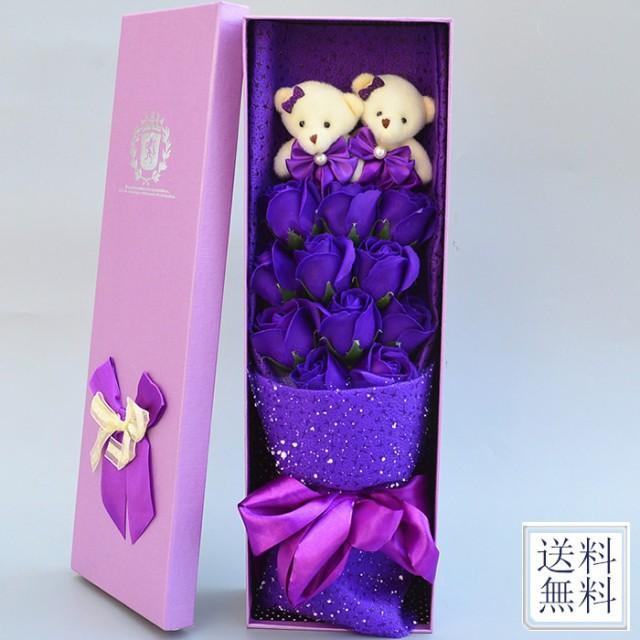 「送料無料」くま束2匹 造花11本 結婚祝い プレゼ...