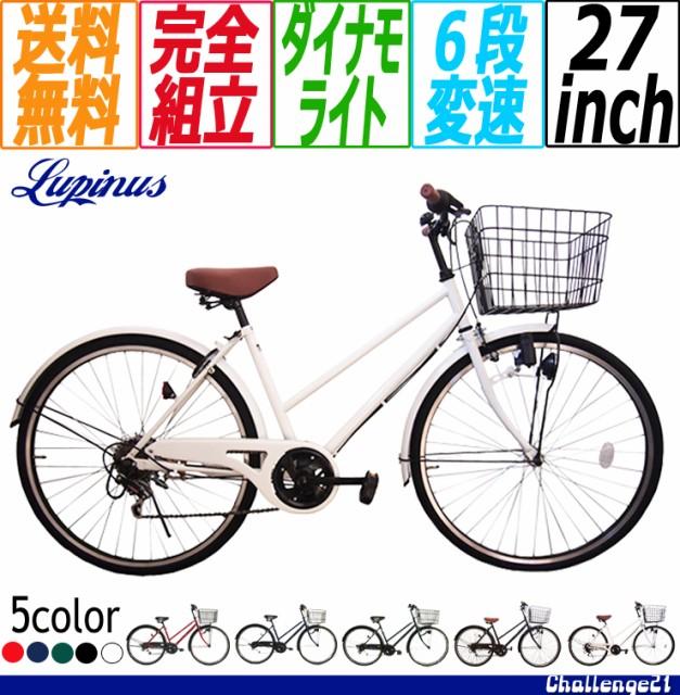 ◆◆[関東地方限定価格!]【完成品でお届け】Lupin...