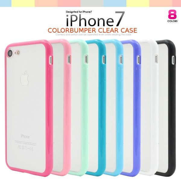 iPhone8/iPhone7 8色展開 バンパー風クリアケース...