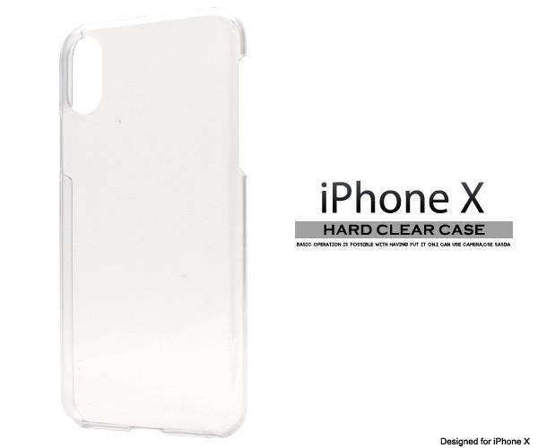 iPhoneX/iPhoneXS ハードクリアケース(透明ケー...