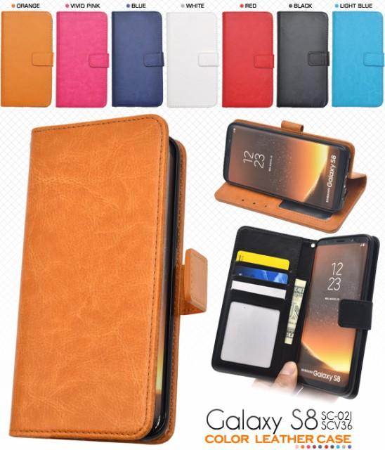 【Galaxy S8 SC-02J/ SCV36】手帳型(横開き)レ...