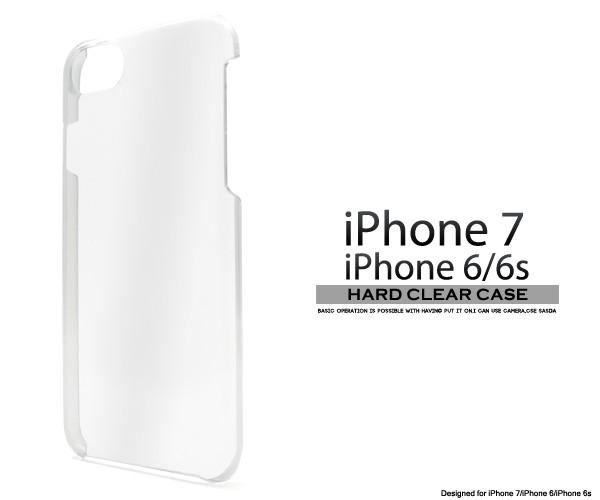 【iPhone7/iPhone6/iPhone6s】ハードクリアケース...