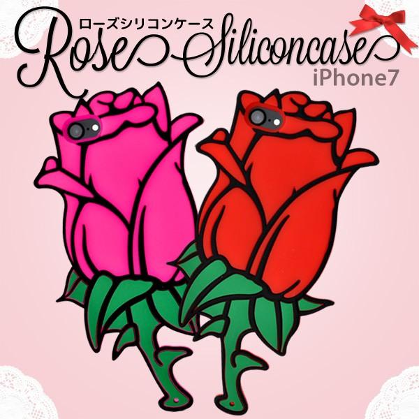 iPhone8/iPhone7 バラの花ケース/ ローズシリコンケース アイフォン用 シリコン ソフトケース スマートフォンカバー スマホケース