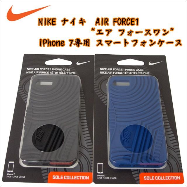 NIKE(ナイキ) AIR FORCE1 エア フォースワ...