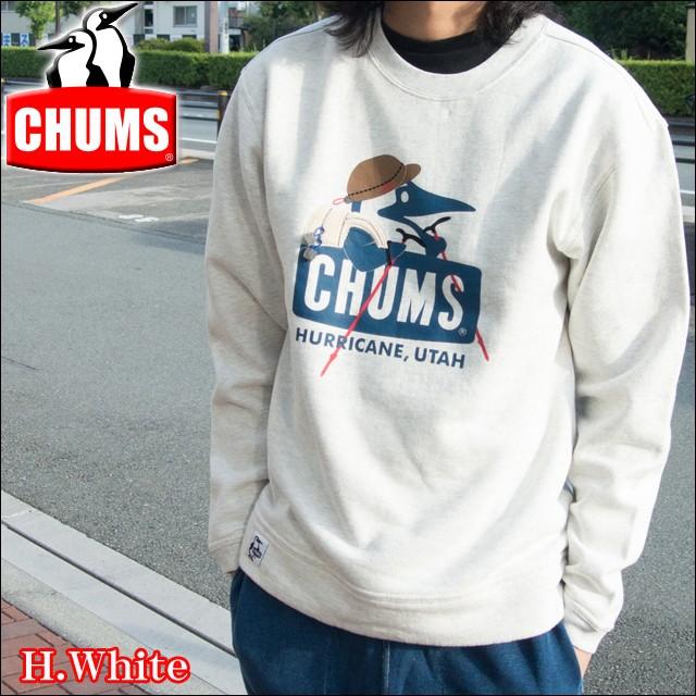 CHUMS(チャムス) メンズ トレッキング ブ...