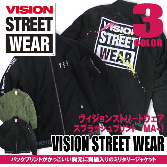 VISION STREET WEAR ミリタリージャケット 中綿入...