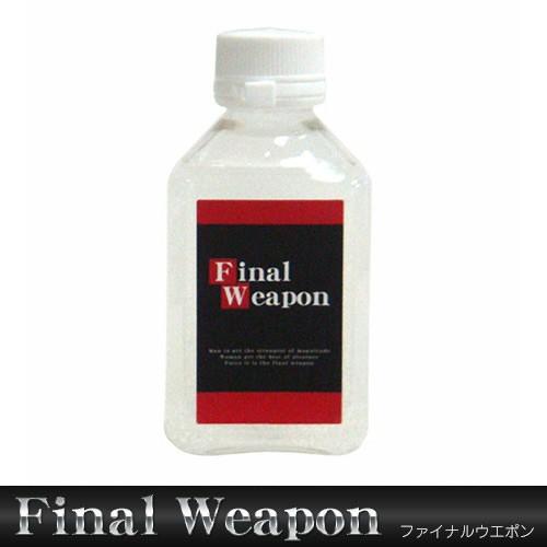 新感覚の増大ジェル【Final Weapon(ファイナルウ...