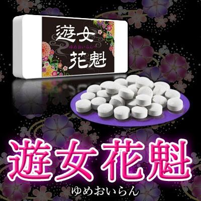 ★メール便送料無料☆濡度・感度…限界突破の未体...