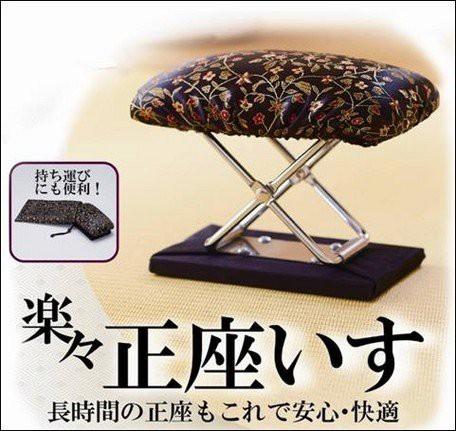 楽々 正座いす 携帯用収納ポーチ付き 【健康】 【...