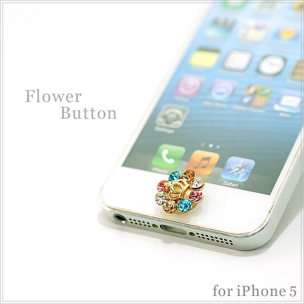 ホームボタン iPhone6/6 plus/5/5s/5c/4/4s ホー...