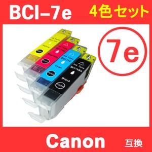 互換インク CANON BCI-7e/4MP(C/M/Y) 中身 ⇒ (B...