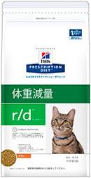ヒルズ  猫用 r/d 2kg