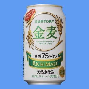 サントリー 新ジャンル 金麦 糖質75%off 350mlケ...
