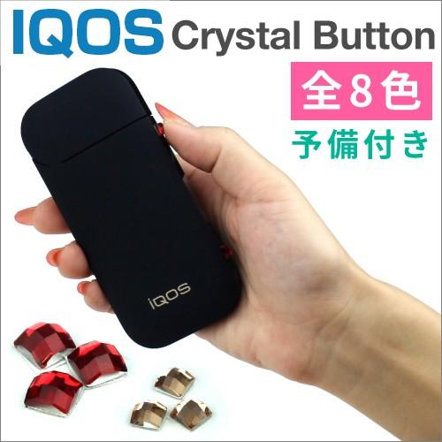 アイコス ボタン Fantastick iQOS Crystal ボタン...