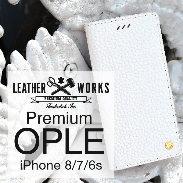 送料無料 Leather Works Premium Ople for iPhon...