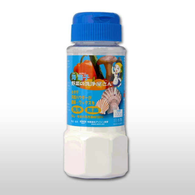 【100g入】 海萌子 野菜の洗浄屋さん ボトルタイ...