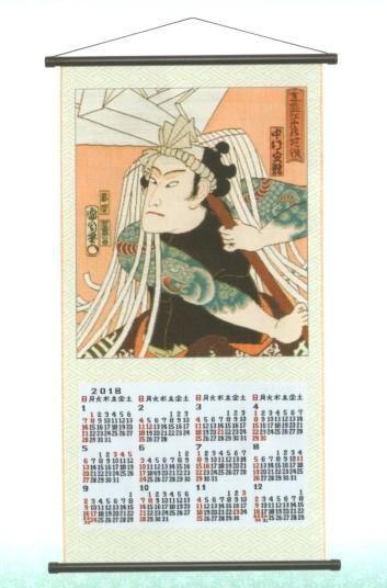 高級ゴブラン織り暦(カレンダー) Lサイズ  まと...