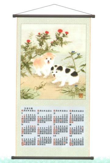 高級ゴブラン織り暦(カレンダー) Lサイズ  戯れ...