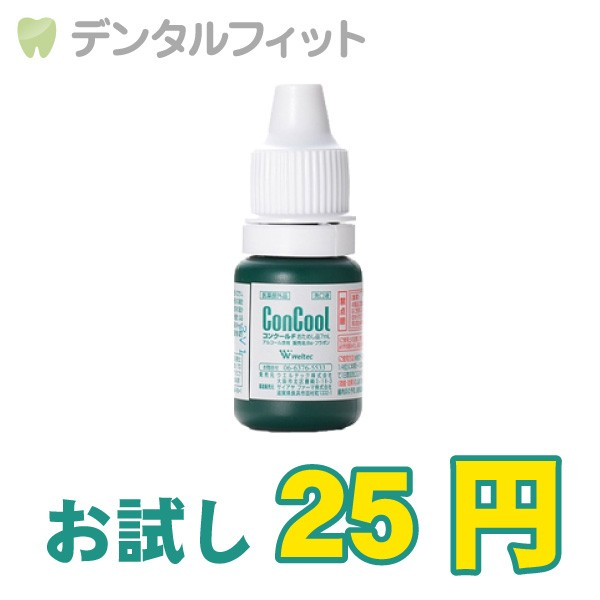 【お試し品】コンクールF 7ml 1個