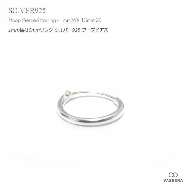 【単品販売(一個)/ピアス】 1mm幅(細身) 10mmシン...