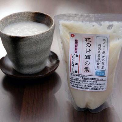糀の甘酒の素 250g