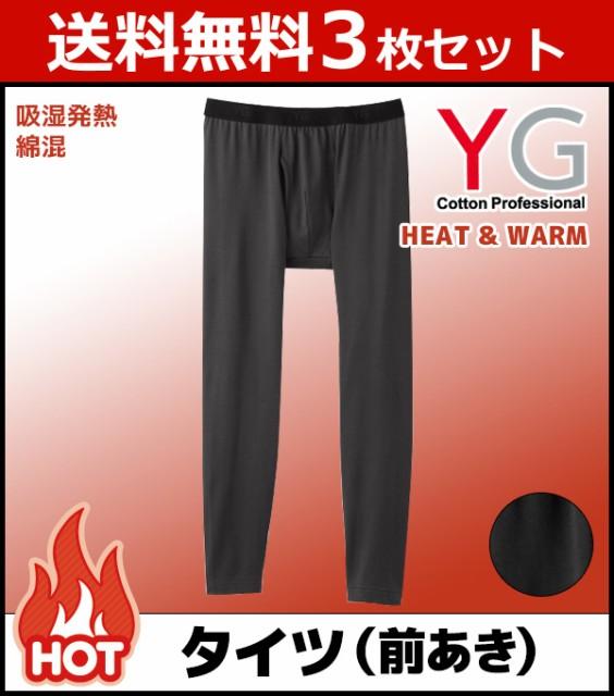 3枚セット YG HOTMAGIC ホットマジック タイツ グ...